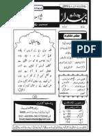 bedar March 2012_Combine.pdf