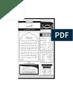 January 2012_Combine.pdf