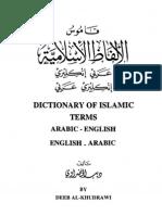 English Arabic Study | Translations | Linguistics
