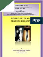 Mehdi E kazzab - Shakeel Bin Hanif.pdf