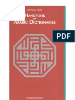Handbook.of.Arabic.dictionaries