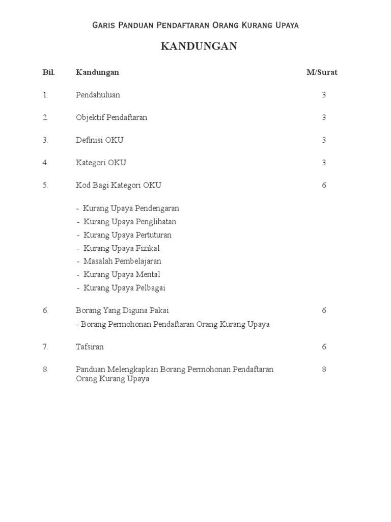 New Bukupanduanoku 2012 4
