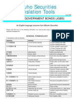 mizuho- Bonds