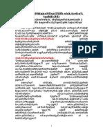 DVB Constitutional Article (40)