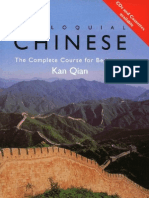 Colloquial Chinese 1