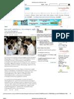 Gulf Manorama _ Gulf News _ UAE