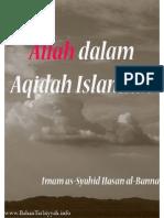 Allah Dalam Aqidah Islamiah
