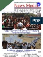 RAKHINE STRAIGHT VIEW (RSV) Online Journal No 3, Vol 1