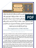 98920258 Du a Nisf Sha Ban the Supplication of Mid Sha Ban Attributed to Sayyidina Sh Shaykh Abdul Qadir Al Jilani