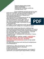 DVB Constitutional Article (60)