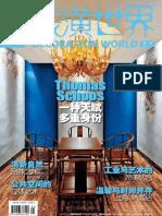 Top Decoration World Magazine (China), October 2012
