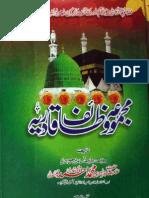 wazaif qadria