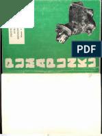 Origen del dualismo andino-Ponce.pdf