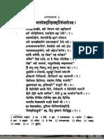 Padmavati Kalpa