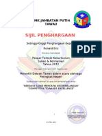 Contoh Sijil Apc 2013