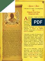 Ayanaamsa by Hariprasad