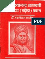Maharshi Dayananda in Vadodara