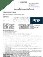 CV Gulsezim Lukpanova