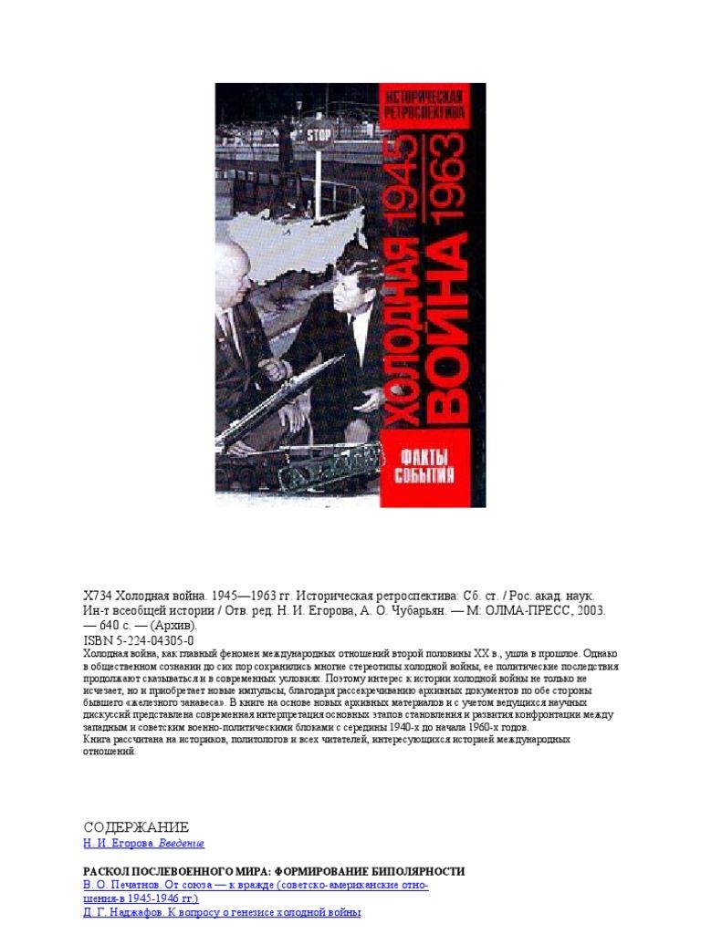 1945-6 Photo Robert Oppenheimer /& Atomic Advisors