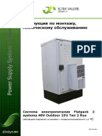 Installation Guide Flatpack2 Dc Power System 8kw 48vdc Outdoor 1 5m 25u Mcleant43b 351476 0ru 1 v0 Rus