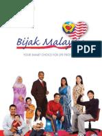 eINS BijakMsia Bch (1)