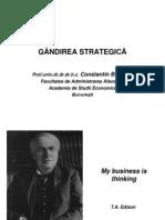 Gandirea Strategica