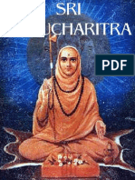 Shri GuruCharitra (English)