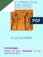 teatro-101203101944-phpapp01