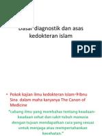 Diagnosa Penyakit Dalam Kedokteran Islam