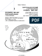 MIR2050 Dictionary PORTUGUESE-RUSSIAN-Portu 1000 Most Used Words