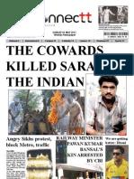 Epaper 5 May 2013