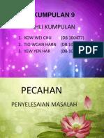 Peca Han