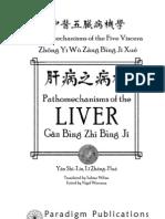 PatFoieYan_TOC.pdfr.pdf