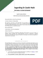 Fatwa Regarding Dr zakir naik
