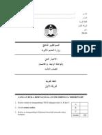 Penilaian 2 Pksr Bahasa Arab Tahun 3 - Mei