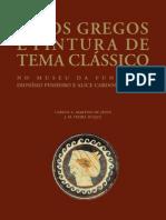 Vasos Gregos e Pintura de Tema Clássico_2012