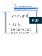 About Myanmar fonts
