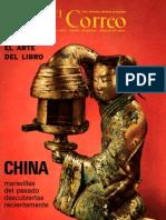 Ejemplar Unesco