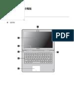zh-HK.pdf.pdf
