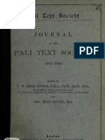 Journal 191600 Pa Liu of t