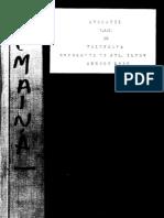 Lista Abonatilor Telefonici in Bucuresti Si Ilfov(1938)