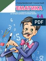 1. Udzbenik Matematika 4 A