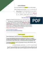 Qui était le Père de Mahomet?