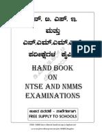 Study Material Karnataka Class8