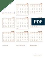 Mini Hanging Calendars
