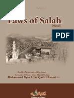 Laws of Salah, Allama Muhammad ILyas Attar Qadri