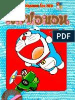 28 Doraemon