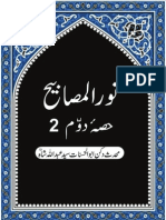 Noor ul masabeeh  2.pdf