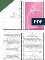 Aurat Islami Muashray Main by Maulana Muhammad Shamshad Nadvi