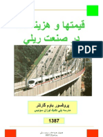prices and cost in railway ( قيمتها و هزينه ها در صنعت ريلي)